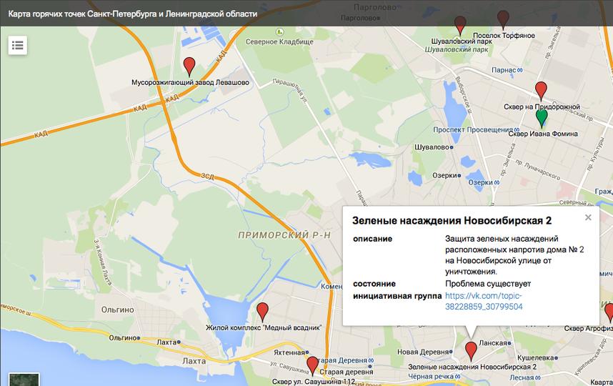 скриншот с krasimir.org/hotmap.