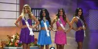 Колумбийка Паулина Вега победила в конкурсе