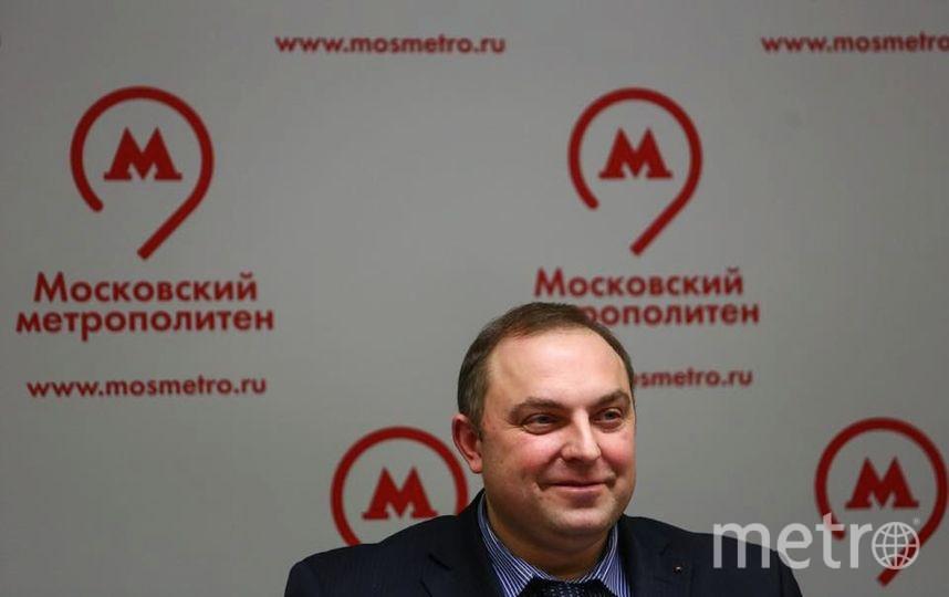 Московский Метрополитен / Андрей Свитайло.