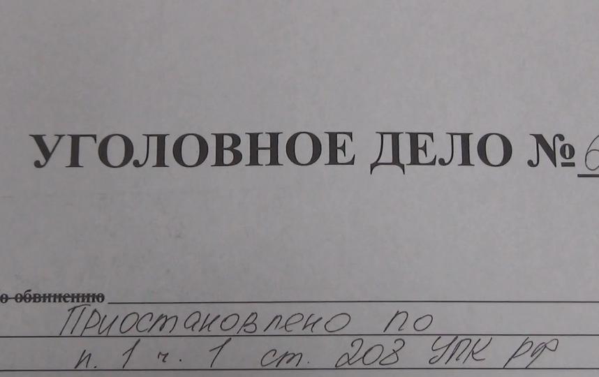предоставлено пресс-службой ГУ МВД .