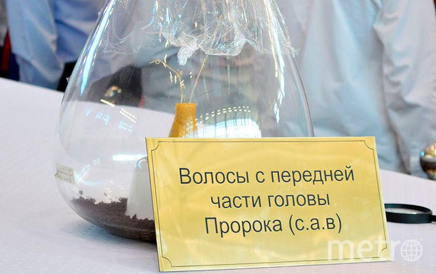 islam.ru.