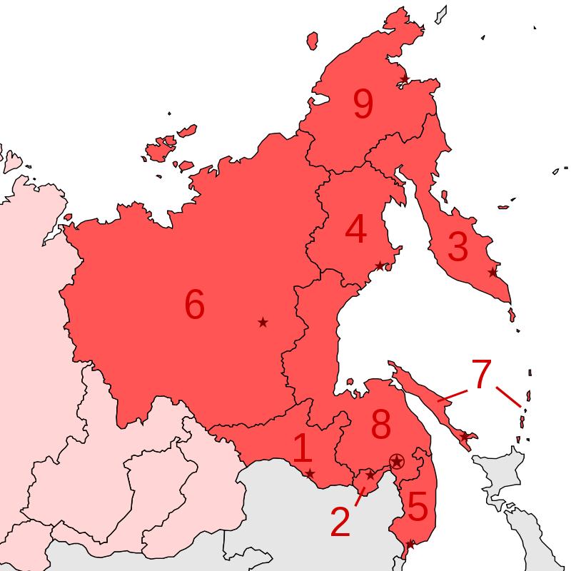 Wikipedia/ NuclearVacuum.