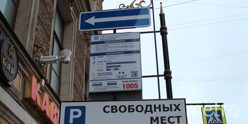 все - Анастасии Шевченко.