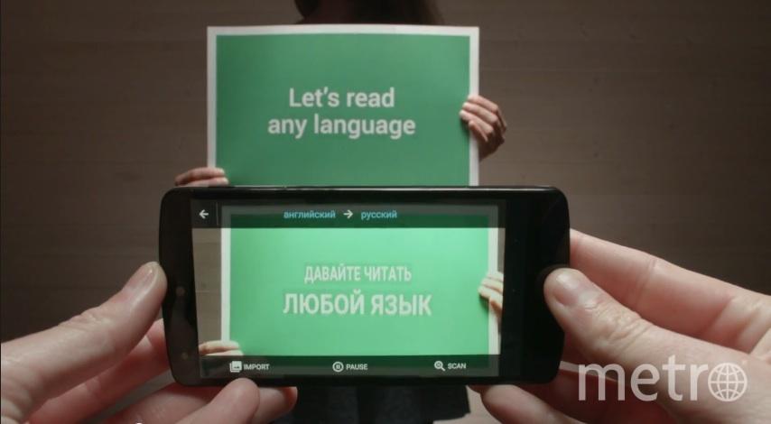 как переводить английский на русский с фото