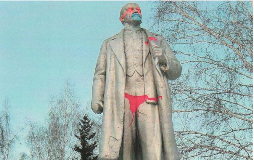 скриншот kprfnsk.ru.