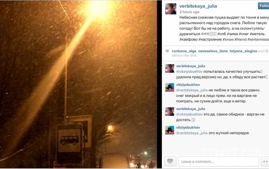Instagram / verbitskaya_julia.