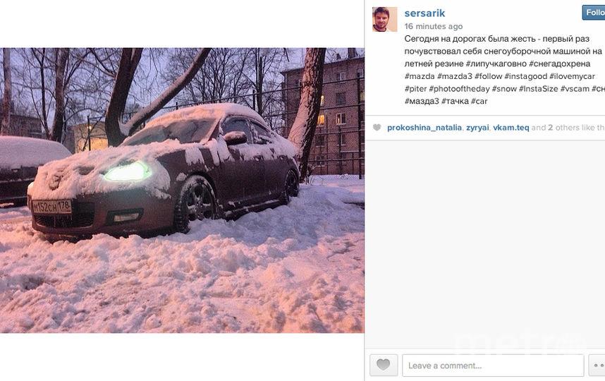 Instagram / sersarik.