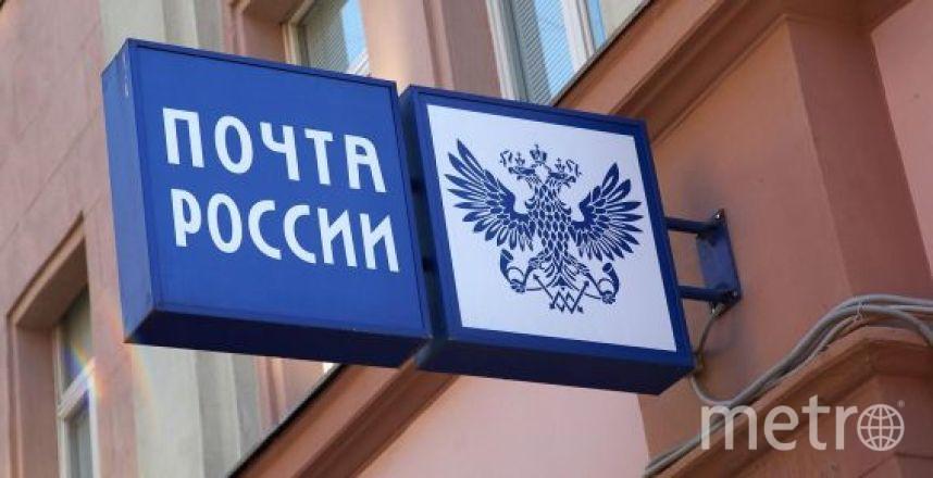 www.rossia.su.