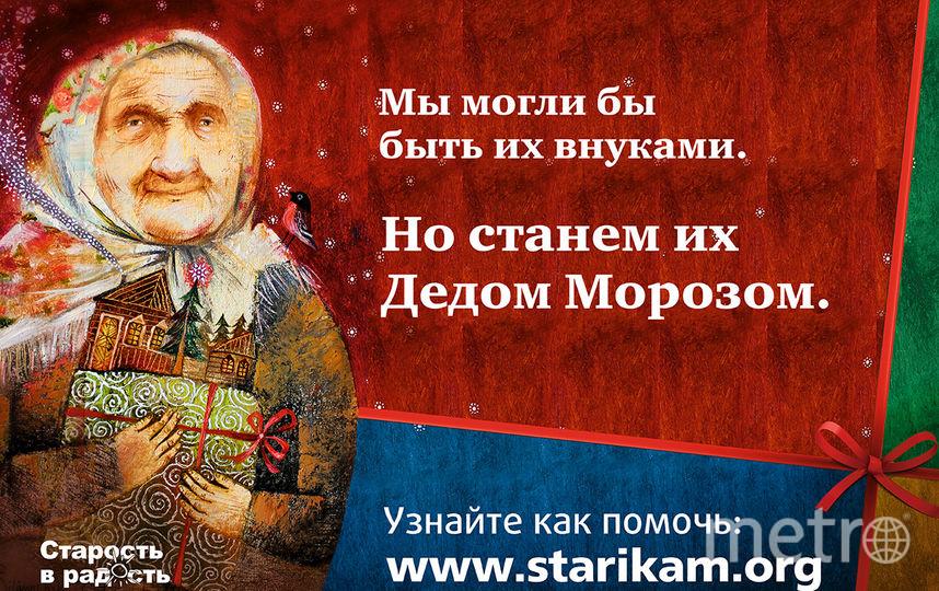 starikam.org.
