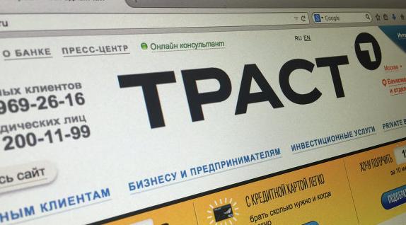 "официальный сайт банка ""ТРАСТ""."