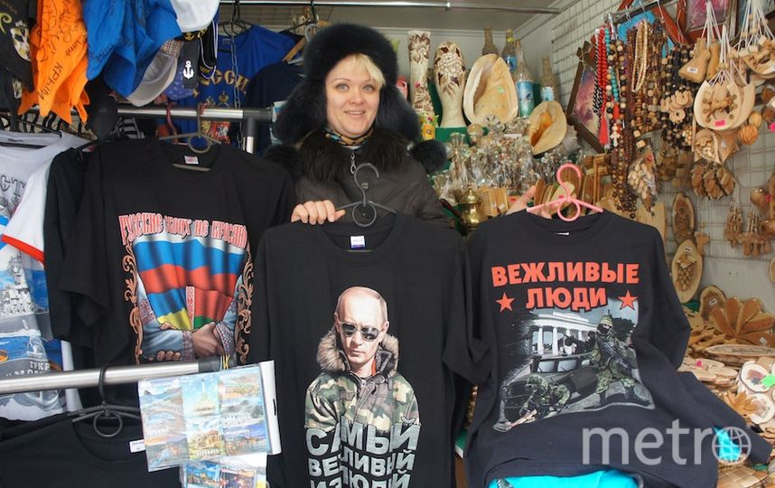 Евгений Моруз.