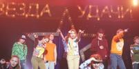 Грандиозный гала-концерт 8-го сезона
