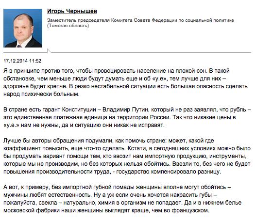 скриншот/Regions.ru.