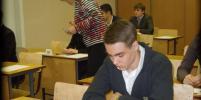 Омские школьники справились с итоговым сочинением