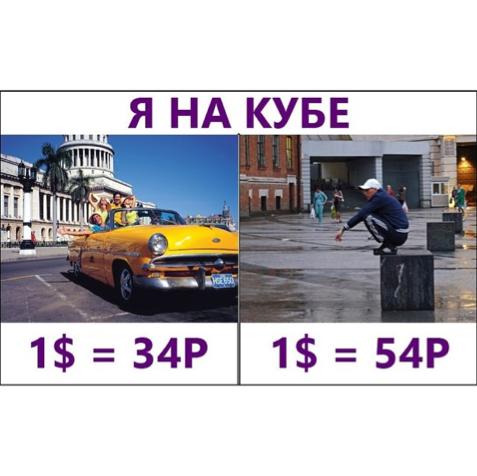 instagram.com/pegas_touristik_.