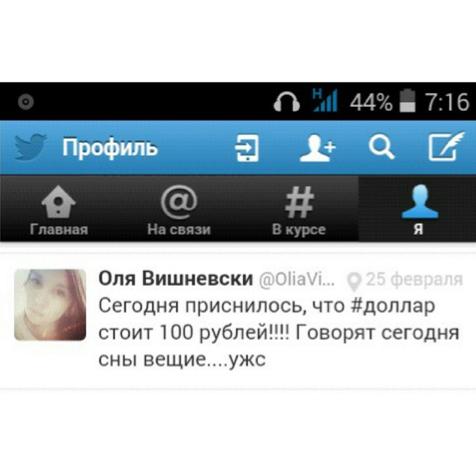 instagram.com/olia_vish.