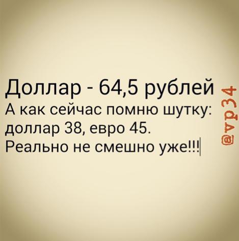 instagram.com/vp34.