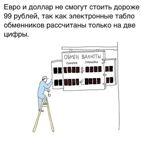 instagram.com/me5dk.