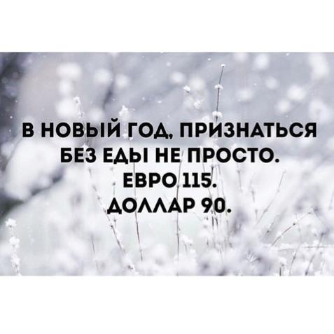 instagram.com/osipova_katrin.