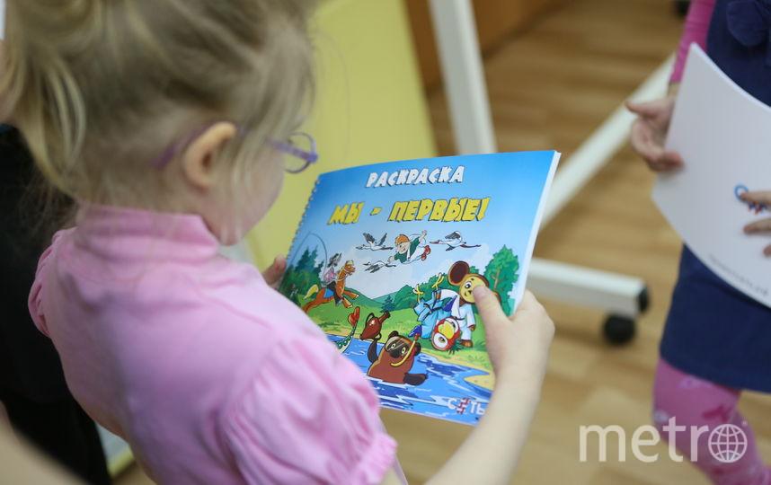 Картинки мельник для детей