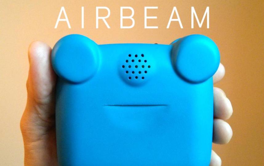 AirBeam.