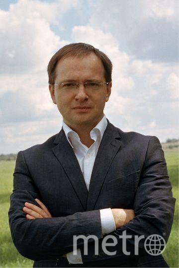 официальный сайт Владимира Мединского.