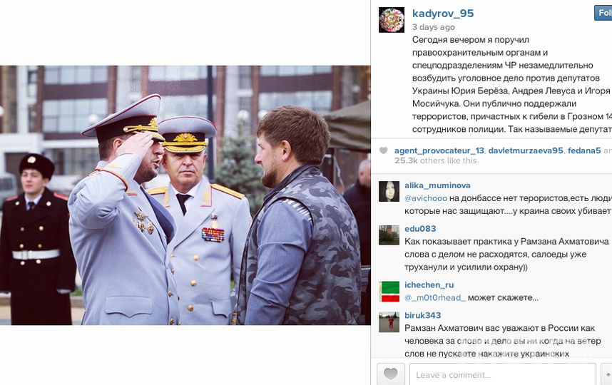 http://instagram.com/kadyrov_95.