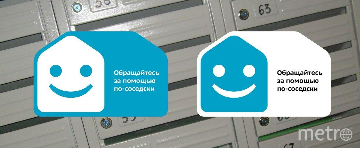 vk.com/soseding.
