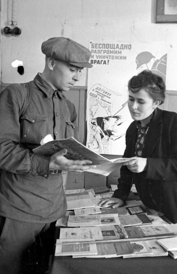 предоставлено Российским государственным архивом кинофотодокументов.
