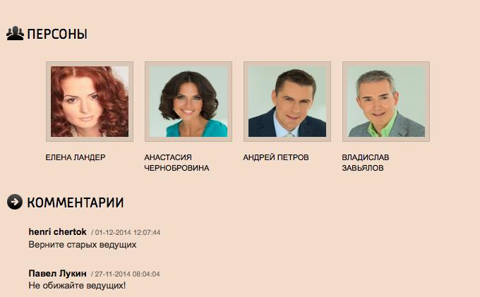 http://russia.tv.