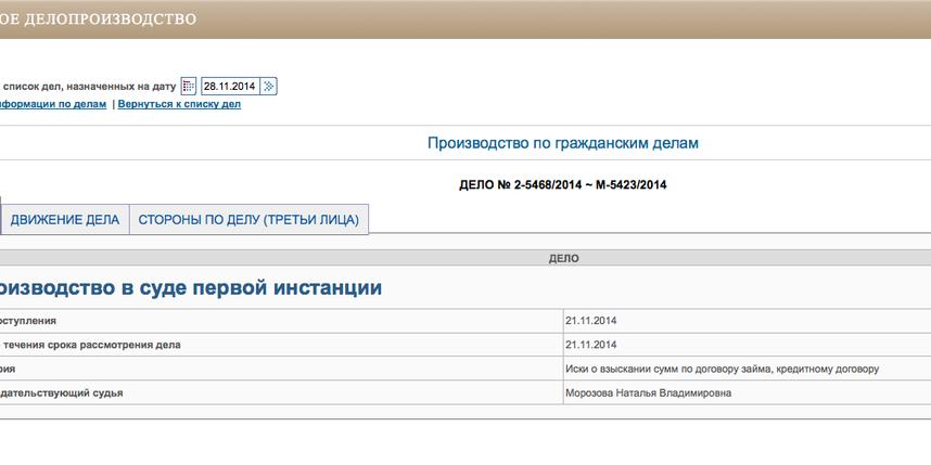 dorogomilovsky.msk.sudrf.ru.
