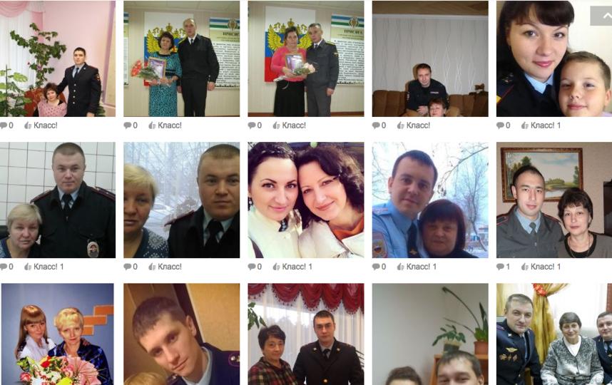 http://www.odnoklassniki.ru/.