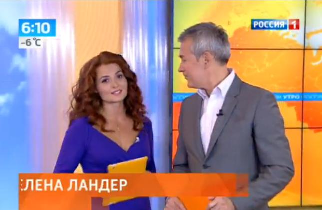 Утро россии 04 02 2014 смотреть онлайн
