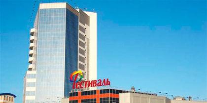 www.adensya.ru.