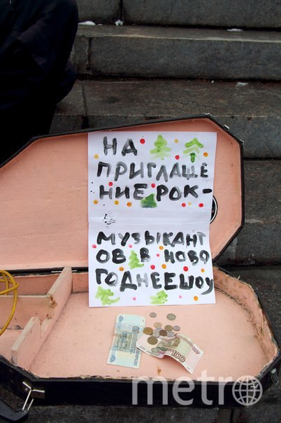 """Фото предоставлены движением """"Рок-Петроград"""" Сергея Елгазина."""