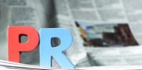 Насколько PR-кампании нужно быть яркой, чтобы привлечь аудиторию? PR.Miralinks знает