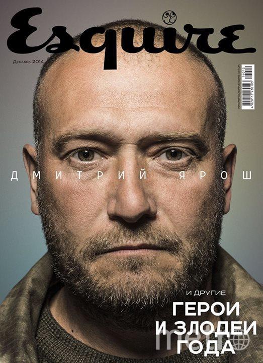 Esquire Украина.