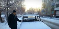 Сбор средств для омского пенсионера превысил 50 тысяч рублей