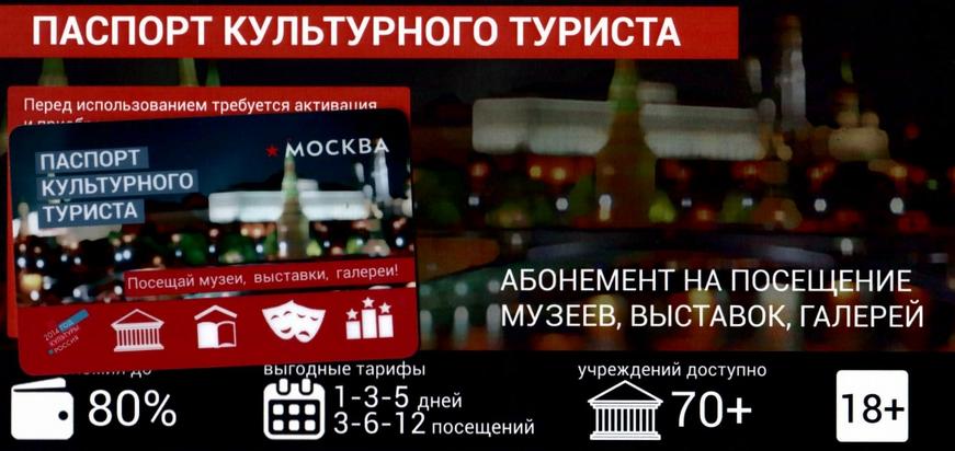 mos.ru.