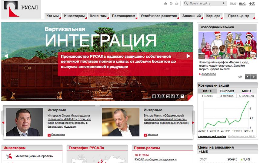 www.rusal.ru.