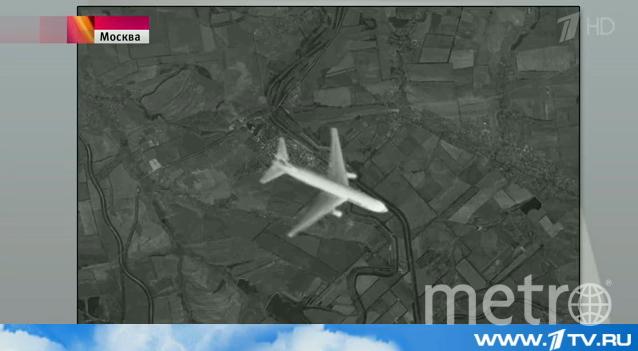 скриншот http://www.1tv.ru/.