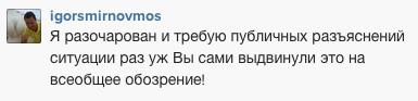 instagram.com.