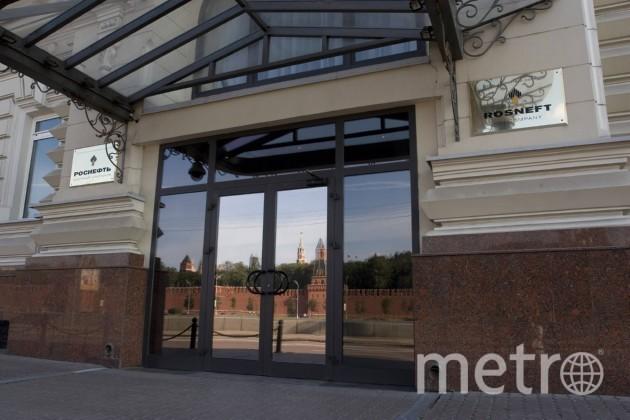 www.rosneft.ru.
