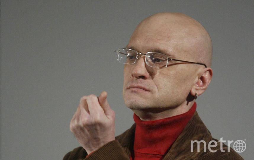Интерпресс / Андрей Сидоров.