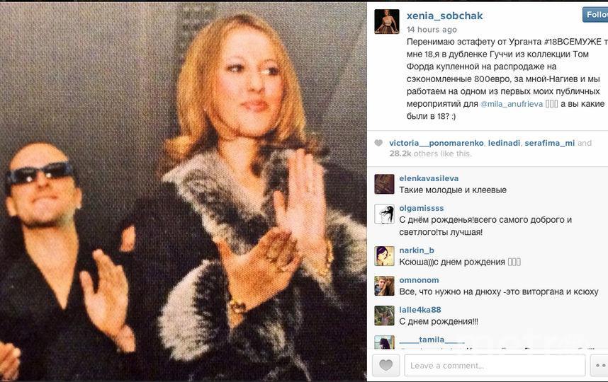 http://instagram.com/xenia_sobchak.