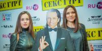 Александр Ревва научил москвичей мычать о сексе
