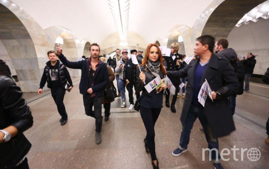 Metro / Андрей Свитайло.