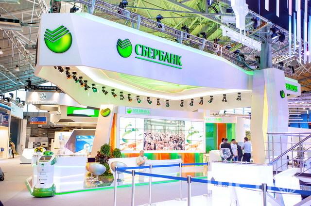 www.sberbank.ru.