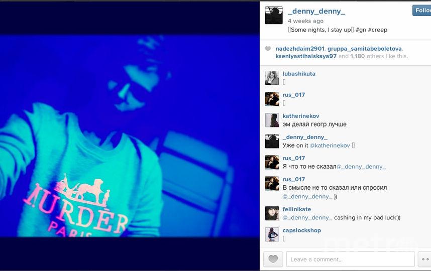 http://instagram.com/_denny_denny_.