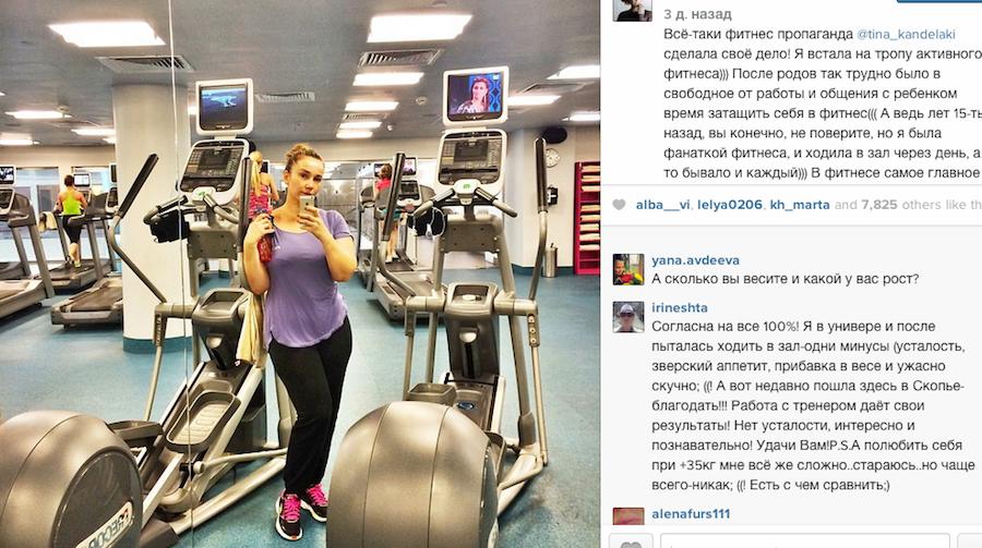 Instagram Анфисы Чеховой.